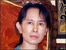Aung San Suu Kyi. Photo: January 2008