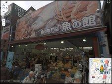 Street View Japan