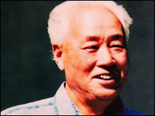 Zhao Ziyang, former general secretary of the Chinese Communist Party