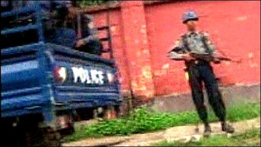 Insein prison in Burman