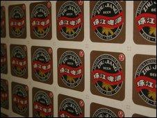 Zhu Jiang beer mats, pre-cutting