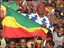 Ethiopian football fans