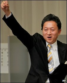 Yukio Hatoyama in Tokyo, Japan, 16 May, 2009