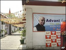 The BJP office in Delhi