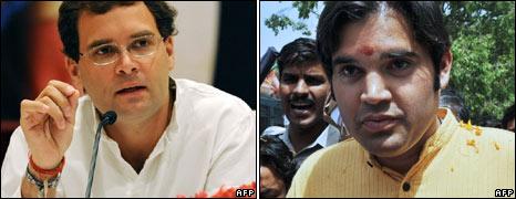 Rahul and Varun Gandhi