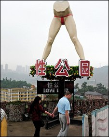 A couple outside Love Land in Chongqing, 15 May 2009