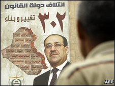 An old election campaign poster for PM Maliki's list in Baghdad, May 2009