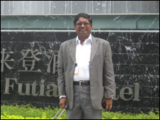 Nihal Abeygunawardena