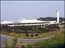 Yangyang International Airport, South Korea