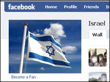 Israel Facebook page
