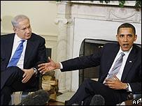 أوباما يستقبل نتنياهو
