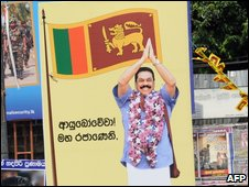 Poster of President Rajapaksa