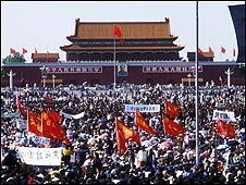 Pro-democracy demonstration by Chinese students in Tiananmen Square in May 1989