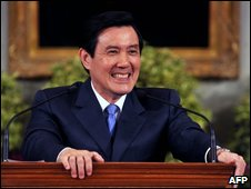 Ma Ying-jeou during his one year anniversary press conference