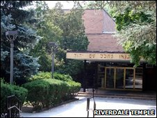 The Riverdale Temple (image from synagogue website)