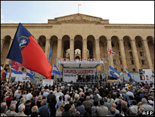 Georgia opposition protest in Tbiilisi (20 May 2009)