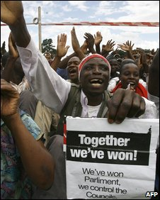 MDC supporters celebrate the unity government