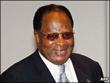 Malawi opposition leader Bakili Muluzi 