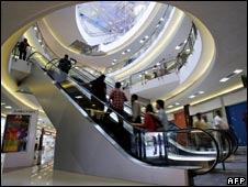 A Calcutta mall