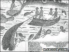 Early depiction of trawling (circa 5th Century) (Image: M. Yacoub)