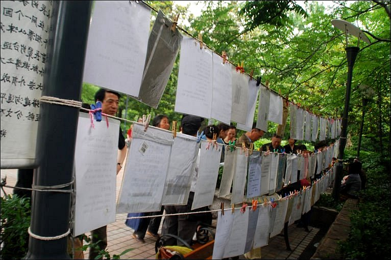 People reading notices in People's Park, Shanghai