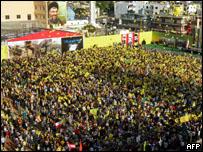 تجمع لانصار حزب الله في النبطية