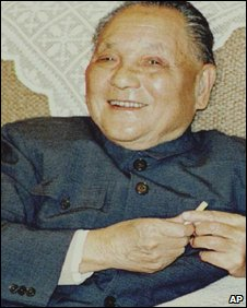 Former Chinese premier Deng Xiaoping (01 October 1988)