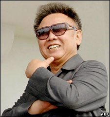 North Korean leader Kim Jong-il, in undated image released on 9 June by state news agency KCNA