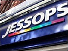 Jessops shop