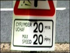 Road sign in Welsh