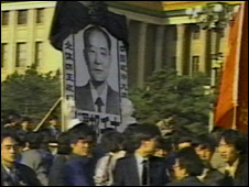 Students carrying banner of Hu Yaobang