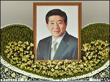 A portrait of Mr Roh, placed at his funeral ceremony in Seoul
