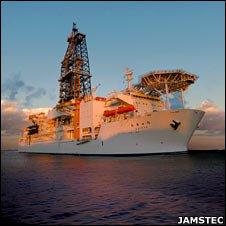 Chikyu ship (Jamstec)