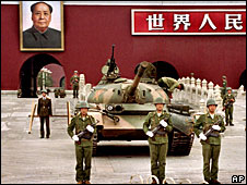 A Chinese tank in front of Tiananmen Gate