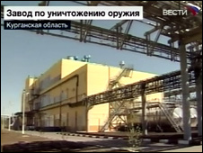 Decommissioning facility at Shchuchye (Vesti TV)