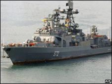 A Russian anti-submarine ship. File photo
