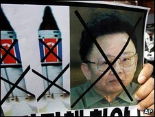 Anti-missile poster in Seoul