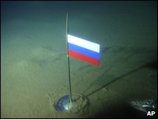 Russian flag on seafloor