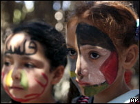 اطفال في غزة