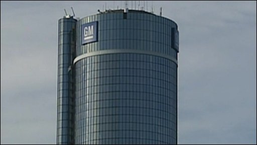 Exterior of a General Motors building