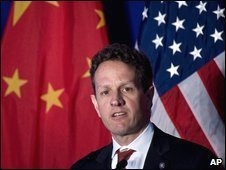 Timothy Geithner delivers his speech at Beijing University, 1 June