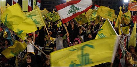 Hezbollah supporters at rally - 25 May 2009  