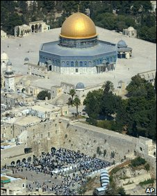 Noble Sanctuary/Temple Mount
