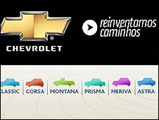 Chevrolet's Brazilian website (screen grab)
