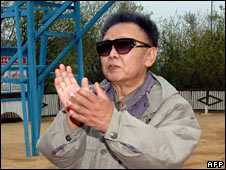 North Korean leader Kim Jong-il - file photo
