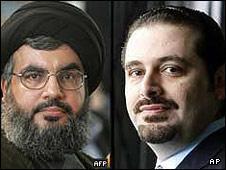 Sheikh Hassan Nasrallah and Sa'ad Hariri