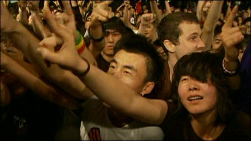 Chinese crowd at concert