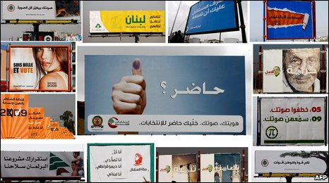 Lebanon election posters