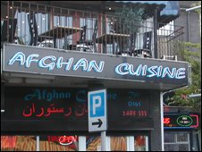 Bbc manchester a new flavour to the curry mile for Afghan cuisine manchester