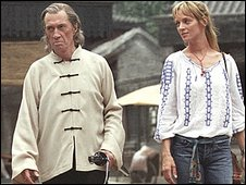 Kill Bill stars David Carradine and Uma Thurman
